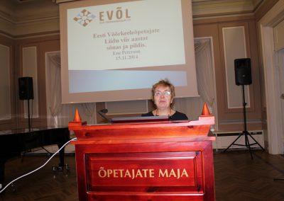 EVÕL 5.aastapäeva konverents
