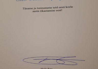 Eesti keele aasta tanukiri EVOLile